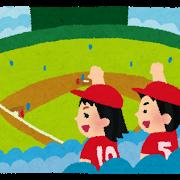 baseball_ouen.png