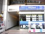 iriguti.JPGのサムネイル画像
