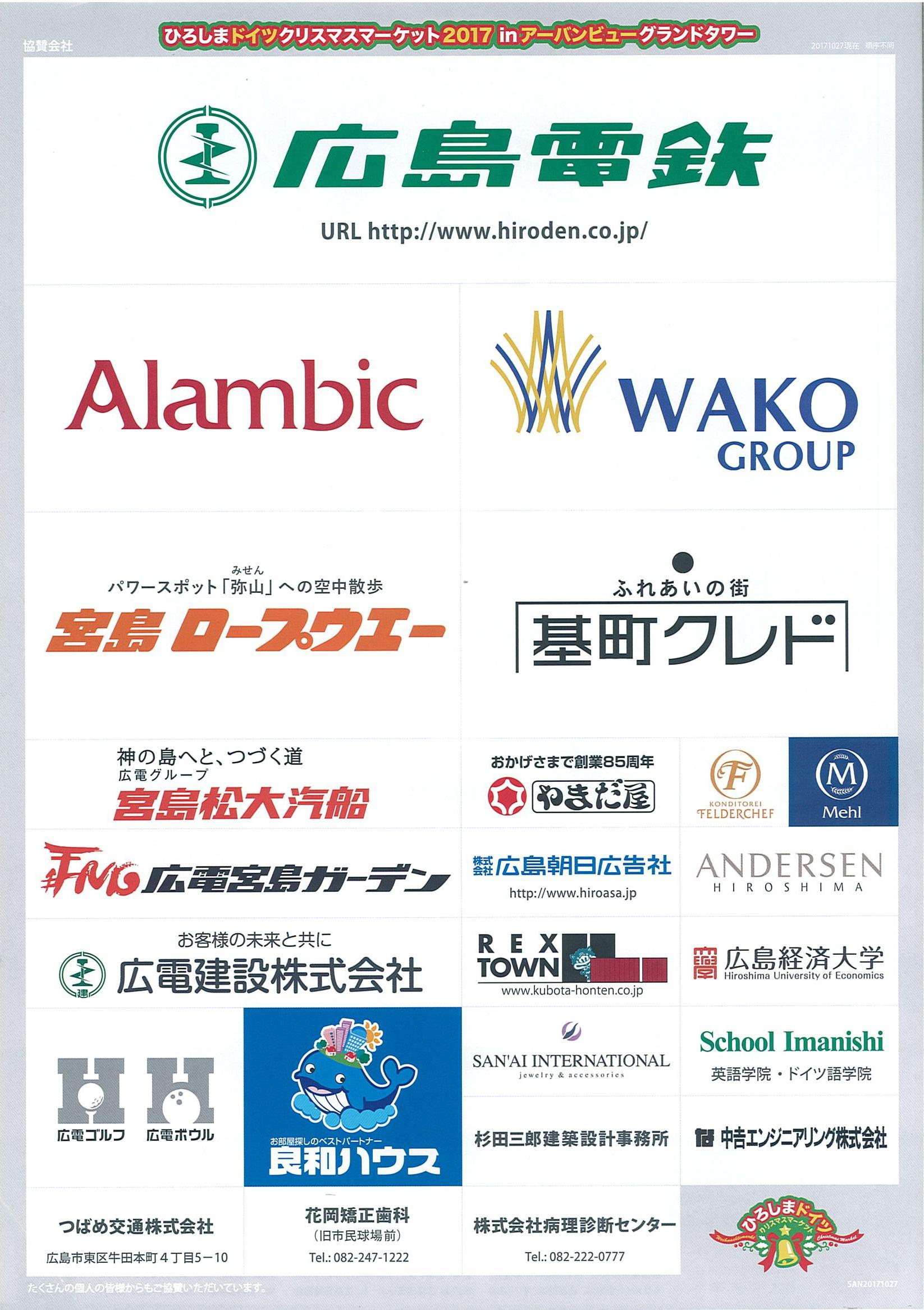 http://wako-est.jp/blog/images/Xmas2017GT-2.jpg