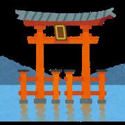 landmark_itsukushima_torii.png